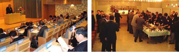 ホスピタリティ・デー十周年記念イベント