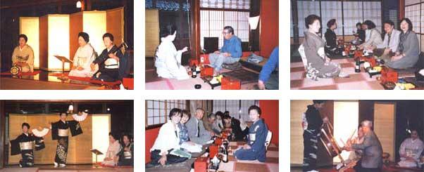 名門お茶屋「懐華楼」体験ツアー