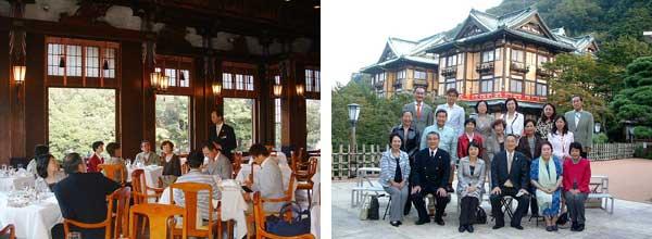 「箱根宮ノ下富士屋ホテルのホスピタリティ」を訪ねてレポート