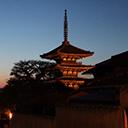 知恵の場 京都
