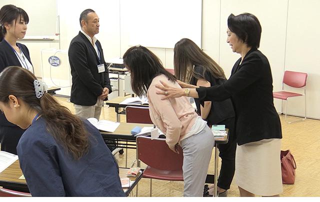 ホスピタリティ・コーディネータ養成講座