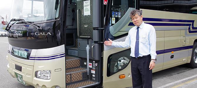 千里山バス株式会社 様(本社)