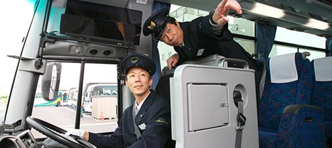 西日本ジェイアールバスサービス株式会社 様